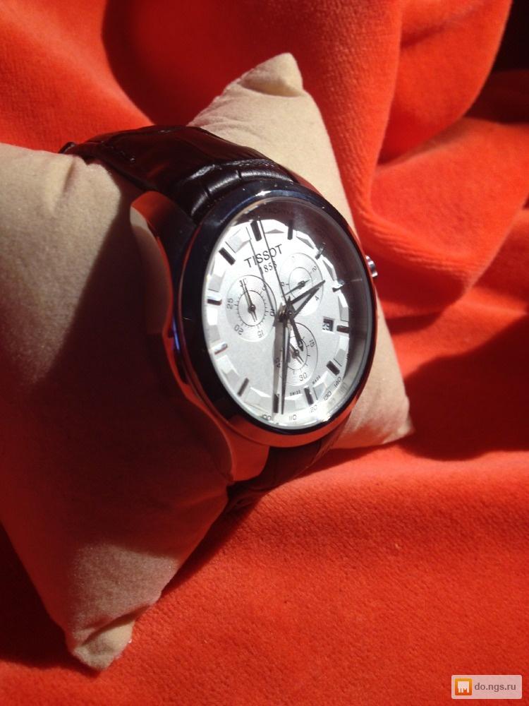 Наручные часы цены в Кемерове