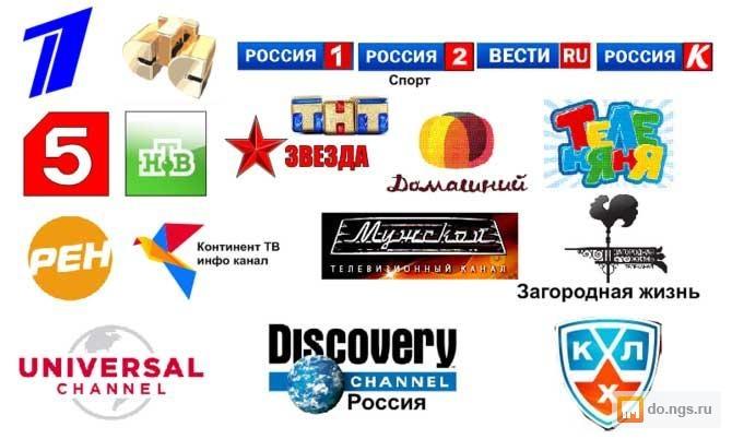 каналы спутникового телевидения смотреть онлайн
