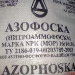Нитроаммофоска (азафоска) меш 50 кг, Кемерово