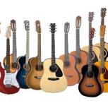Гитары и другие струнные настройка, ремонт, обслуживание, Кемерово