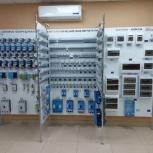 Продается магазин электротехники, Кемерово