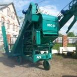 Очиститель вороха ОВС-25, Кемерово