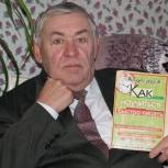 """Учебник - самоучитель """"как научиться быстро писать, Кемерово"""