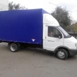 Доставка любых грузов от 1 кг до 5 т. грузчики, Кемерово