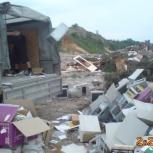 Вывоз строительного мусора, хлама, бытовой техники, Кемерово