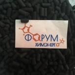 Кокосовый активированный уголь Silcarbon SC-40 (мешок 25кг), Кемерово