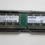 Память DDR1 1Gb Micron/Crucial 400MHz PC3200, Кемерово