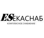 Комплексное снабжение, аутсорсинг снабжения, Кемерово