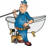 Замена радиаторов отопления, сантехмонтаж, Кемерово