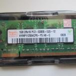 Sodimm DDR2 1Gb Hynix 800MHz PC2-6400, Кемерово