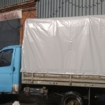 Вывоз строительного и бытового мусора, Кемерово