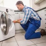ремонт стиральных машин, Кемерово