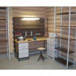 Мебель в гараж (верстак+стеллаж), Кемерово
