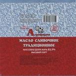 Печать на буфлене, Кемерово