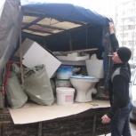 Вывоз мусора из квартир и частных домов. Вывоз строительного мусора, Кемерово