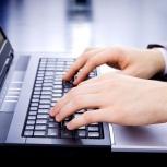 Директолог, размещение контекстной рекламы на Яндекс и Google, Кемерово