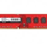 8Gb PC3-12800. 1600MHz. Только для плат с процессором AMD., Кемерово