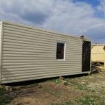 Вагончик строительный, дачный домик, бытовка, ларек., Кемерово
