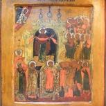 Куплю старинные иконы дорого, Кемерово