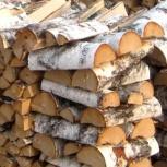 Дрова берёзовые колотые, Кемерово
