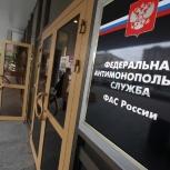 Юридические услуги, консультации, Кемерово