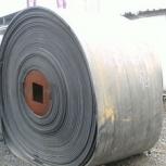 Лента конвейерная Б У шириной от 1,3 м, Кемерово