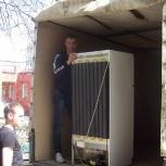 Перевезу холодильник стоя, диван, вещи газель грузчики, Кемерово