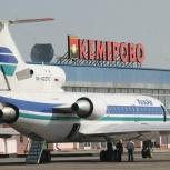 Авиа перевозка грузов в Кемерово из Москвы, Кемерово