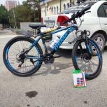 Велосипед 26, Кемерово