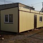 Строительный вагончик, Кемерово