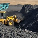 Уголь оптом напрямую с угольного разреза, Кемерово