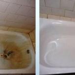 Реставрация ванн, покрытие жидким акрилом, восстановление старых ванн, Кемерово