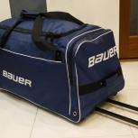 Bauer хоккейный баул спортивная сумка на колёсах. Доставка, Кемерово