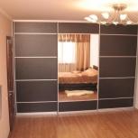 Шкаф-купе и встроенная мебель под заказ, Кемерово