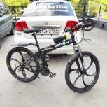 Складной велосипед, Кемерово