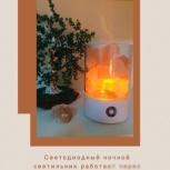 Соляная лампа, Кемерово