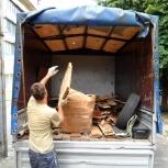 Вывоз строительного мусора, вывоз старой мебели, бытовой техники, Кемерово