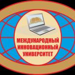 Приглашаем в МИУ Сочи, Кемерово