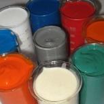 Предлагаем  пластизоль различных марок, Кемерово