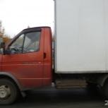 Грузоперевозки из Кемерово по России межгород, Кемерово