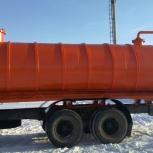 Автоцистерна ассенизационная 15 кубов, Кемерово