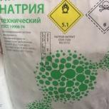 Нитрит натрия пищ. меш.25 кг.ГОСТ 19906-76 Поташ,Натрий углекистый, Кемерово