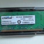 DDR2 2Gb Crucial для Intel / AMD, Кемерово