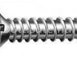 Саморез 4,8х32 по металлу DIN 7972 с потайной, Кемерово