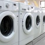 Ремонт стиральных машин в Кемерово, Кемерово