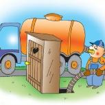 Откачка канализации выгребных ям ассенизатор, Кемерово