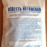 Известь хлорная меш 30 кг. в наличии, Кемерово