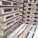 Паллеты деревянные, Кемерово