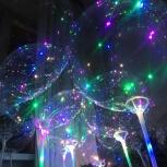 Светящиеся шары с гирляндой, Кемерово
