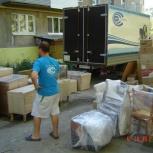 Перевозка мебели.вывоз мусора.грузчики.транспорт, Кемерово